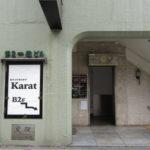 花椿通り沿い入口(外観)